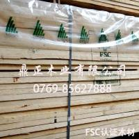 China FSC certified wood Product  FSC timber on sale