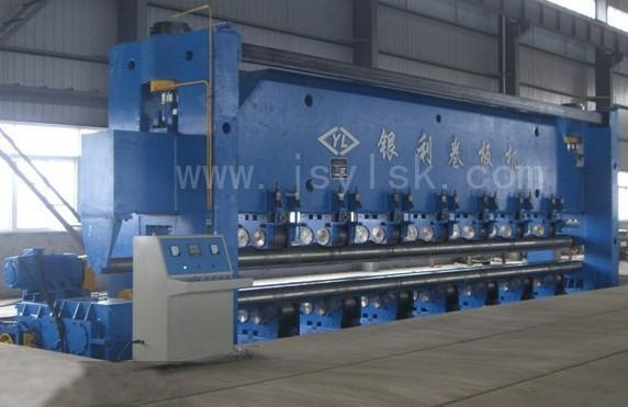 Quality Marine plate bending machine for sale