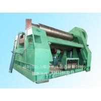 China Four-roll plate bending machine W12NC-30x2500 wholesale