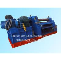 China Four-roll plate bending machine W12NC-20x2000 wholesale