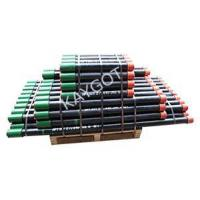 China Pup Joint wholesale
