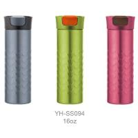 China Double Wall Stainless Steel Vacuum Mug on sale