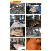 China Commerial Plywood wholesale
