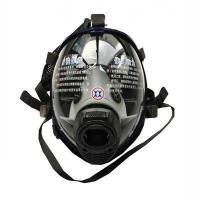 China Full Face Mask on sale