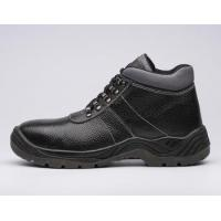 China factory wholesale work industrial safety shoe and boots on sale