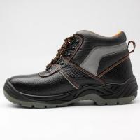 China supply steel toe safety shoes on sale