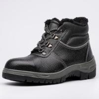China Black Action Leather Hard Work Oil Resistant Safety Shoes on sale