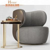China Elegant Design Hotel Leisure Sofa Chair For Sale on sale