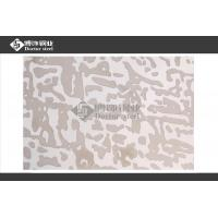 China steel series Champagne gold mirror free pattern etching wholesale