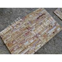 China Cheap Price Rainbow Sandstone Classic Cultural Stone Wall Panels 6x24 For Fireplace Stone Decoration wholesale