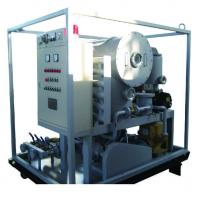 Buy cheap ZJB Vacuum Oil Purifier from wholesalers