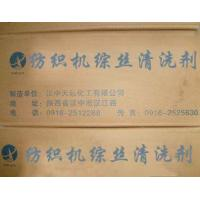 Buy cheap Textile machine palm fibre thread cleaner from wholesalers