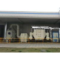 Buy cheap AIR CLEAN from wholesalers
