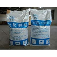 Buy cheap 50%,60%,70% CHOLINE CHLORIDE POWDER from wholesalers