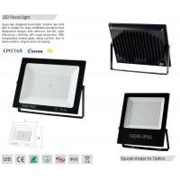 Buy cheap LED Flood Light SIM F800 Series from wholesalers