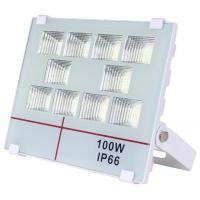 Buy cheap BH-100 Led 100W Flood Lights from wholesalers