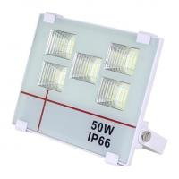 Buy cheap BH-50 Led 50W Flood Lights from wholesalers
