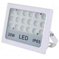 Buy cheap FY-20 20w Led Flood Lights from wholesalers