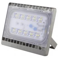 Buy cheap FL-50 50W Led Flood Light DOB from wholesalers