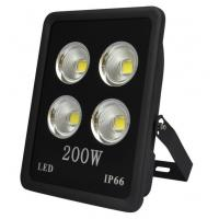 Buy cheap FC-200 LED Flood Light from wholesalers