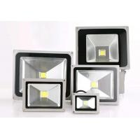 Buy cheap OD205 LED Flood Light from wholesalers