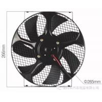 Buy cheap Auto cooling fan from wholesalers