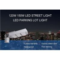 Buy cheap led road light manufacture 150W led street light led street lamp from wholesalers