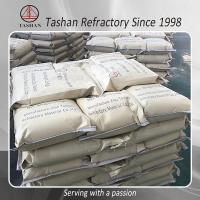 Buy cheap Refractory Castable for Chimney from wholesalers