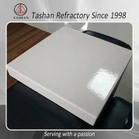 Buy cheap Acid Proof Tile from wholesalers