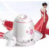 Buy cheap Fruit Mask Machine from wholesalers