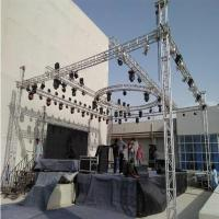 Buy cheap Aluminum Stage Frame from wholesalers