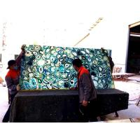 Buy cheap Blue Agate from wholesalers