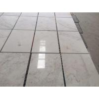 Buy cheap Volaks White (New Quarry) Marble Tile from wholesalers