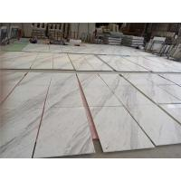 Buy cheap Volaks White Marble Tile from wholesalers