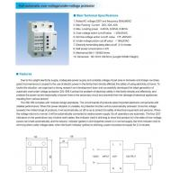 Buy cheap Universal circuit breaker Full-automatic over-voltage/under-voltage protector from wholesalers
