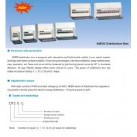 Buy cheap Universal circuit breaker SMD8 Distribution Box from wholesalers