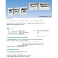 Buy cheap Universal circuit breaker SMD5 Distribution Box from wholesalers