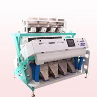 Buy cheap Corn Color Sorter from wholesalers