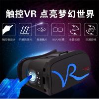 Buy cheap VR machine from wholesalers