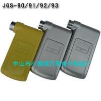Buy cheap Communications Cabinets Lock JGS-90/91/92/93 from wholesalers