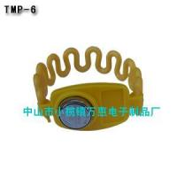Buy cheap Yellow TM Card Bracelet TMP-6 from wholesalers