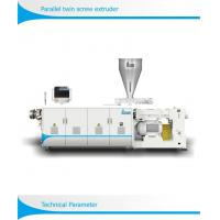 Buy cheap Parallel twin screw extruder from wholesalers