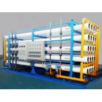 China Water treatment system 100000l reverse osmosis system wholesale