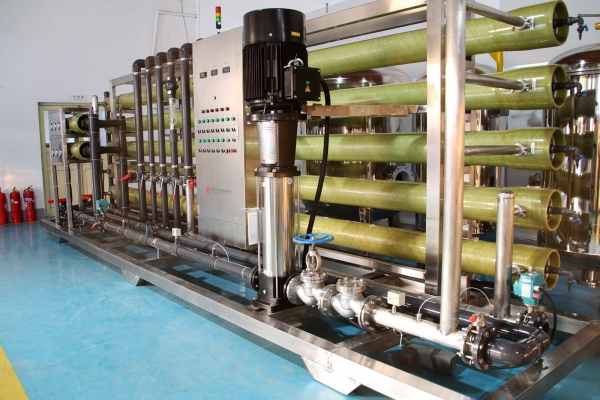 Quality Water treatment plant 30000L reverse osmosis system for sale