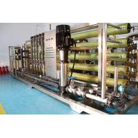 China Water treatment plant 30000L reverse osmosis system wholesale