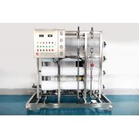 China Industry reverse osmosis water treatment system 4000L wholesale