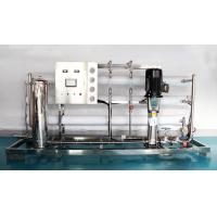 China Industrial ro 8000L water purifier system wholesale