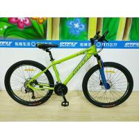 China Mountain bike wholesale