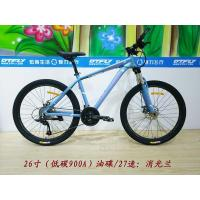 China SHIMANO Mountain bike wholesale