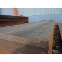 China steel series material 10553 on sale